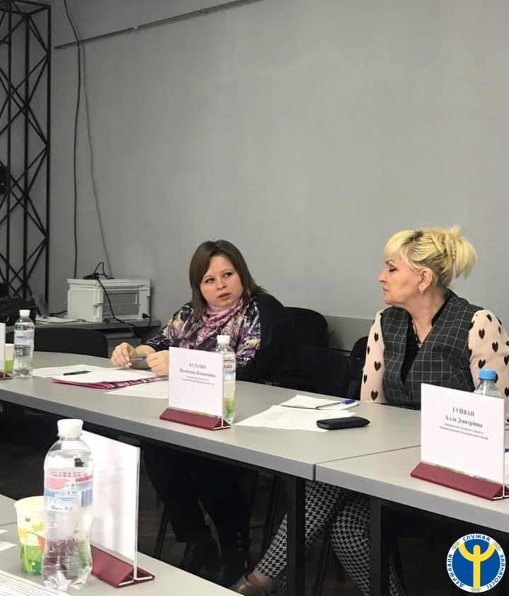На Кіровоградщині відбулось публічне обговорення соціальних прав внутрішньо переміщених осіб